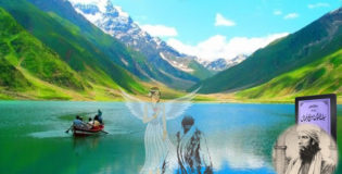 SaifulMuluk: The Legend and The Lake